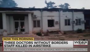 hospital bombing
