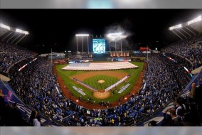 Kansas City Royals / Facebook / MGN