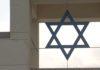 temple-shalom-jewish-star