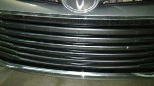 Enterprise Rental Car Damage Recovery Unit