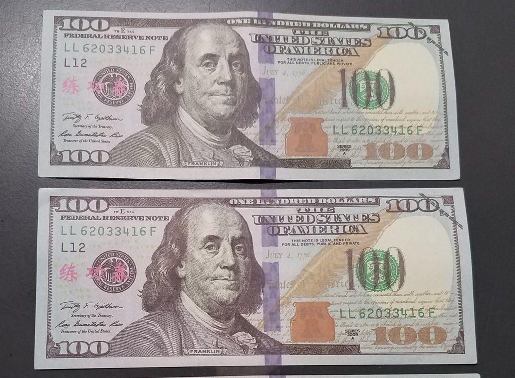 Federal reserve note replicas, front. Photo via CCSO.