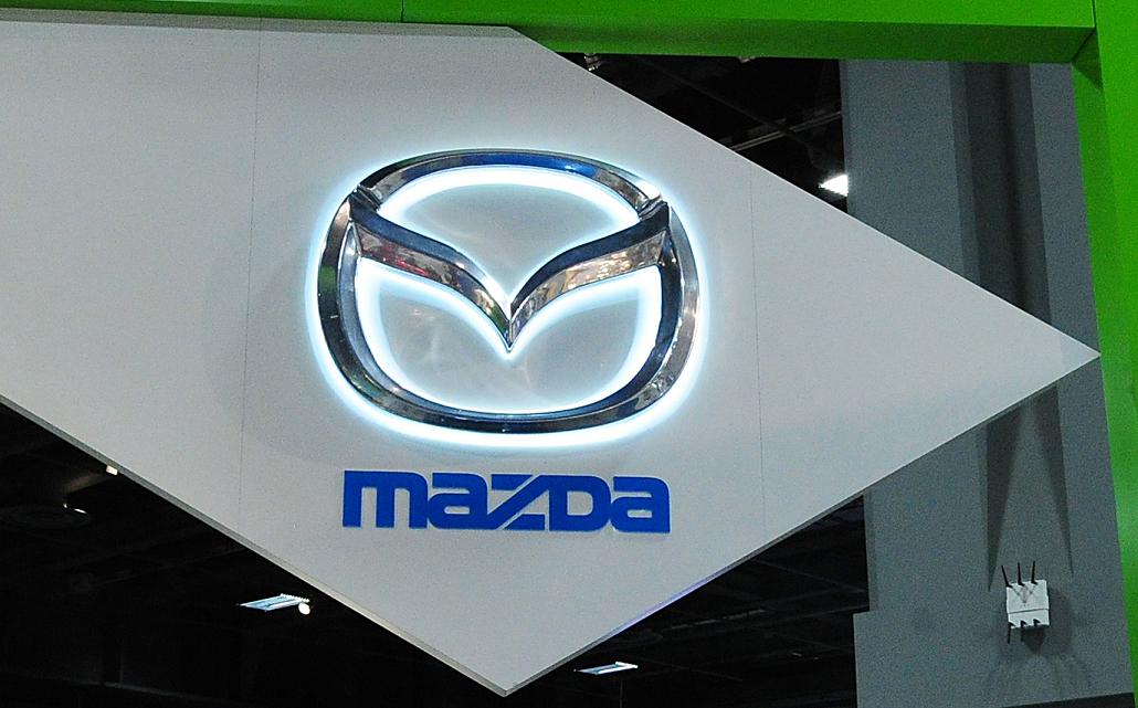 Mazada's logo. (Credit: CBS News)