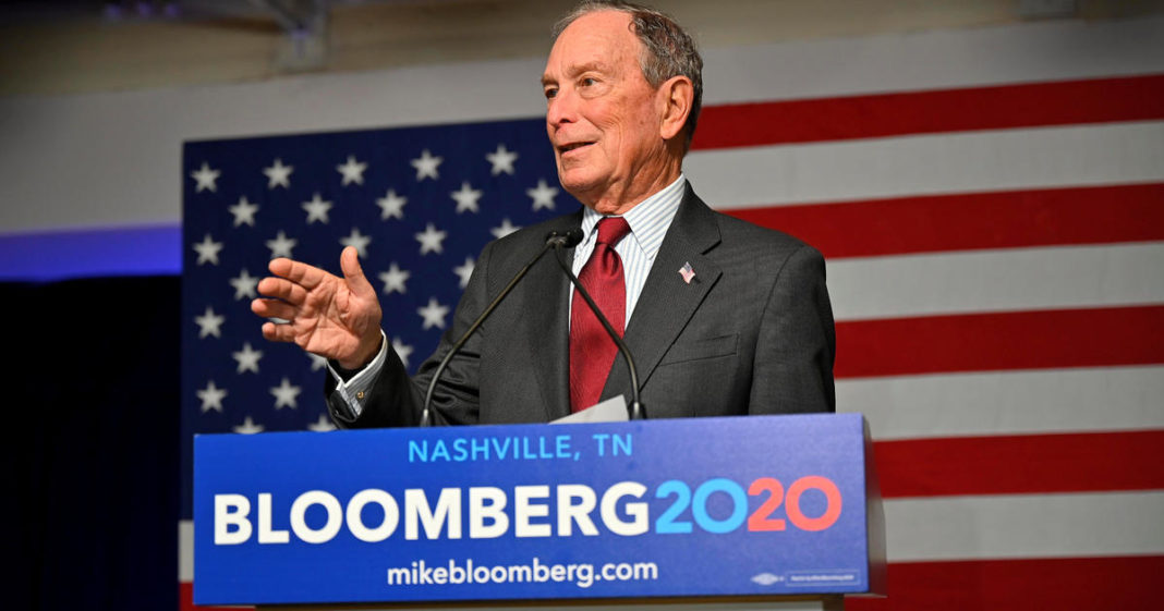 Mike Bloomberg buys 60-second national Super Bowl spot. (Credit: CBS News)