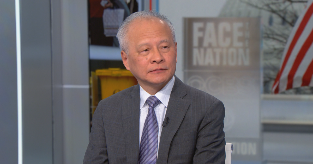 Chinese Ambassador to the United States Cui Tiankai (Credit: CBS News)