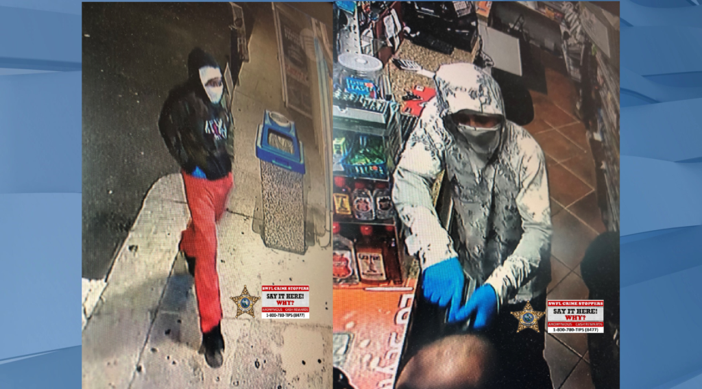 armed robber 1/8/2021