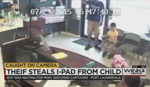 ipad thief